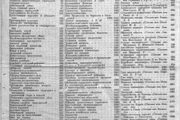 00000001 1897 - копия