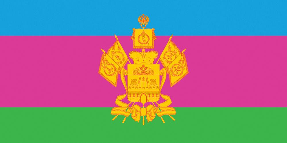 Flag_Kras_Kr - копия