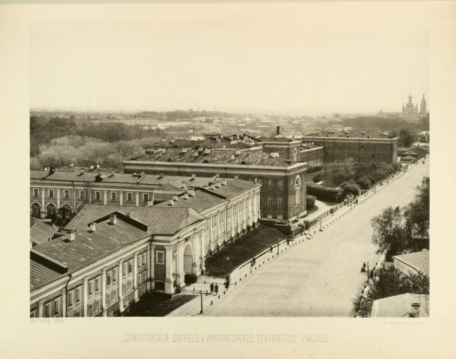 Lefortovsky_palace_1883